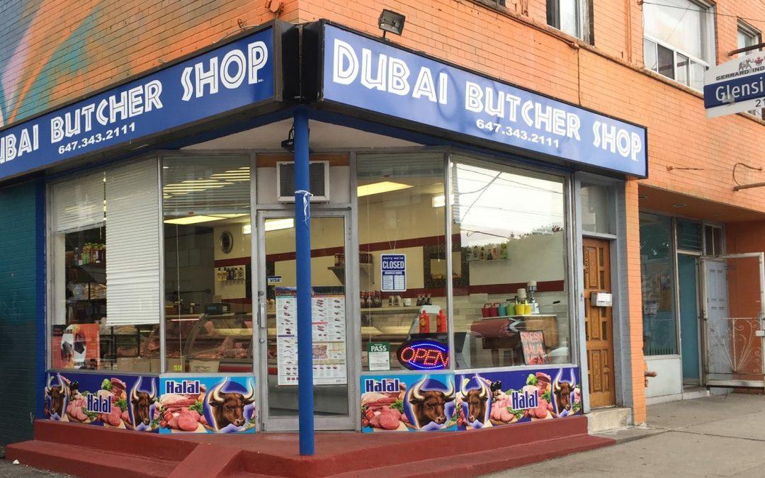 Dubai Halal Meat   Canada Halal EC